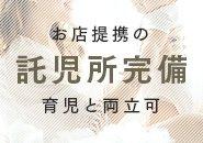 北陸三県No1の最良の環境が整っております(*^_^*)