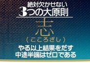 短期お稼ぎツアーで10日で100万円も可能!