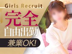 【■【リクルートナビ①】■】<br />◇ガールズ・ノヴァ<br />↓ ↓ ↓<br />http://nova.e-gekai.jp/recruit.php