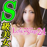 24時間受付中!<br />お気軽にお問い合わせください。<br />素人娘専門店 Love・Stage24<br />北九州店 TEL/093-512-8677<br /><br />MAIL/info@love-stage24.com
