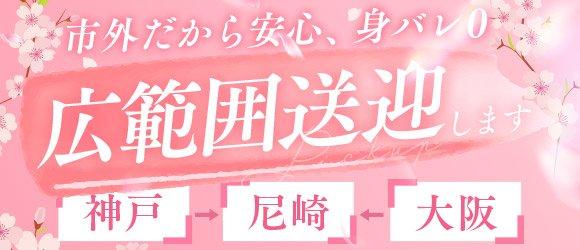 Club BLENDA 尼崎店