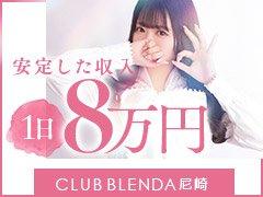 """★☆★ブレンダ尼崎★☆★<br />現在、尼崎地区のNo,1のお店<br />です!!大阪市内・神戸市内<br />の有名店に負けていません♪<br /><br />大阪・神戸からも多くの女の<br />子達が来てくれています!!<br /><br />求人番号: <a href=""""tel:09060699068"""">090 6069 9068</a> <br />LINE ID: <a href=""""http://line.me/ti/p/K5gwLH7RZ8"""">net.oubo</a>"""