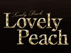 ラブリーピーチ~Lovely Peach~