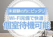 せっかく高知県に来た訳ですから高知の名物「鰹のたたき」や「海の幸」をご希望される方にはもれなくおすすめのお店でご馳走しちゃいます!