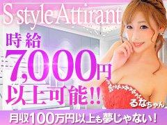 体験時給4,000円以上!!!!<br /><br />LINEでもご応募受け付けております。<br />LINE ID<br />crazy666s