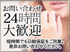 """■□最低バックは70分15000円から□■<br />大阪梅田にむきたまごグループより、<br />【グループ史上最高の稼ぎ】をお約束する新店がOPEN致しました。<br />ボンドガールの最大の特徴として、<br />【従来の風俗店の常識を覆す料金体系】<br />を採用しております。<br /><br />☆★☆★以下はサンプルです☆★☆★<br />例)風俗店A<br />お客様 17000円<br />女子給料 8000円<br />---------------<br />お店利益 9000円<br /><br />というお店が多かったり(あくまで例です)するのですが、<br /><br />ボンドガールでは、<br />※MIDDLE CLASSの場合※<br />お客様 18000円<br />女子給料15000円<br />---------------<br />お店利益 3000円<br />☆★☆★☆★☆★<br /><br />という極限まで女の子が稼ぎやすい環境を整える事に終始した料金体系になっております。<br />中にはご存じの方もいるかと思いますが、<br />女の子の給料が15000円の場合、お客様の支払い額は20000円を超える事は珍しくありません。<br />上記はあくまでサンプルですが、ボンドガールの料金はサンプルではありませんのでご安心ください。<br />女の子が稼ぎやすいお店づくりを考えた結果、こういった料金体系になりました。<br /><br />キャッチフレーズは<br />「貴女の笑顔を最優先に」<br />です(^_-)-☆<br /><br />TEL 0120-258-850<br />メール <a href=""""mailto:b-girl@ezweb.ne.jp?subject=%E5%95%8F%E3%81%84%E5%90%88%E3%82%8F%E3%81%9B"""">b-girl@ezweb.ne.jp</a><br />LINE ID ate_m"""