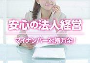 全面的にサポートします!もちろん講習は一切なし!少しの時間、あなたの優しさと可愛い笑顔をください♪