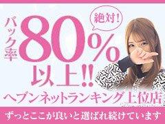 ※コンパニオン1日平均手取額…50000円!<br />※完全日払い制・1日体験入店OK!
