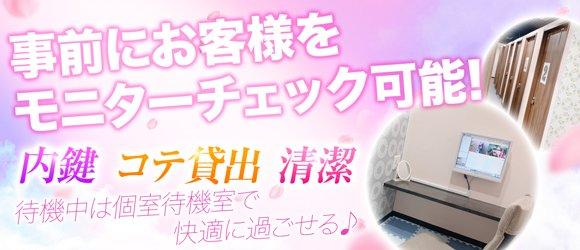 エコ 日本橋店