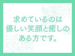 那覇まで通うのが大変なアナタ!<br />沖縄中部で働くならココ!!<br />身バレ対策も万全!!