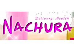 まずは、お話だけでも聞いてみて下さい。<br /><br />電話やメール・LINE求人などもありますので<br /><br />お気軽にお問い合わせ下さい!!<br /><br />お待ちしています♪<br /><br /><br />【求人専用メール】<br />nachura.okinawa@ezweb.ne.jp<br /><br />【求人専用LINE】<br />ID:okinawajo<br /><br /><br />24時間対応しています。<br />ご連絡お待ち致しております☆