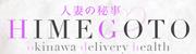 job_logo.jpg?cache01=20160229124943&imgo