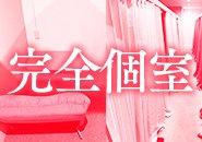 日給保証最大13万円!!他7つ計200万以上の手当てあります。