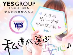 YESグループ Sakura サクラ