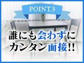全室WIFI設置!!インターネットが使い放題!!