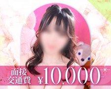 横浜トップクラスの人気店『横浜ダンディー』応募はお好きな応募方法でOK!オススメは手軽で簡単なLINE面接です。画像での説明も出来ますのでお勧めです♪