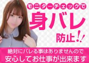 ペットと一緒に暮らせるマンション寮もご用意しております。お気軽にご相談ください。