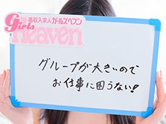 60分8,000円~10,000円バック<br />日給平均3万円~10万円以上可能!!