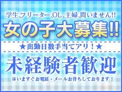 日給7万円以上可能!