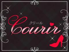 ★2月18日OPEN★<br />出来たばかりのキレイなお店です。<br /><br />
