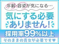 1日3時間で、平均手取り2万円~5万円以上可。完全全額日払い。<br />指名料・オプション料バック有り、ノルマ無し、アリバイ対策相談<br /><br />★収入保証制度有<br />週2日以上、1日7時間以上働く事が可能の方。 ⇒入店後6日間で10万円保証します。<br />週2日以上、1日4時間~7時間未満働く事が可能な方。 ⇒入店後6日間で5万円保証します。