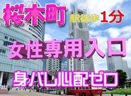桜木町駅が目の前の最高の立地の大型店に付き集客も桁違い!ガッチリ稼いじゃいましょう!
