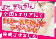 【日給8万円以上】…平日でも頻繁に達成です