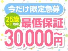 ビックボックス店!!!<br />ただいま入店祝い金6万円プレゼントキャンペ~ン(^o^)丿<br />女の子さんの働き易い条件…揃ってます!!(*^-^*)<br />ドシドシドシっとご応募くださーい♪♪♪
