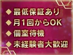 "<a href=""http://www.mikado-soap.com/recruit/index.html"">未経験・アルバイト大歓迎!!<br /><br />面接はもちろんのこと<br /><br />ご質問やご要望などありましたらお気軽にご連絡ください♪<br /><br />Mail :08010011333@docomo.ne.jp<br /><br />LINE ID :mikado08010011333</a>←当店のオフィシャル求人サイトはこちらをクリック"