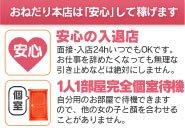 たくさんの0円で貴方をプロデュース、サポートいたします。
