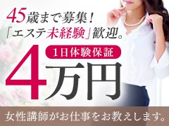 【メール】 a8a58310136@ezweb.ne.jp<br />25才から40代の女性大募集!<br />*いろんな年代の方随時募集中*<br />バツイチ・主婦・掛け持ち大歓迎!!<br />8月特典で<br />今なら1日体験保証45,000円!<br />当店は10分1000円バックです!