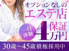 【メール】 a8a58310136@ezweb.ne.jp<br />25才から40代の女性大募集!<br />在籍平均年齢33歳!<br />バツイチ・主婦・掛け持ち大歓迎!<br /><br />☆今だけの特典!<br />2日体験10万円!!<br />別に講習代も1万円お支払します!<br />入店が決まれば新人期間1ヶ月時給保証3,000円