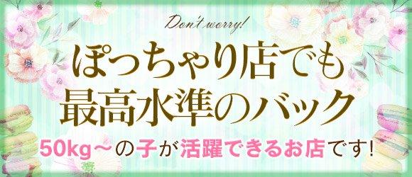 ☆きまぐれ天使☆