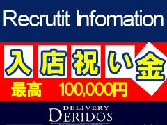 ☆すべての女の子に7万円の体験保証♪<br /><br />詳しくは店長BLOGを見てネ<br />