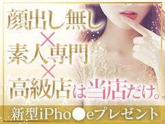 高級店なので給料も高額になります!<br />TOKYO VIPはソフトサービスで都内一の給料です。<br /><br />【コース料金】(お客様が払う金額)<br />60分コース 28,000円<br />90分コース 38,000円<br />120分コース 48,000円<br /><br />【お給料】(女の子が手にする金額)<br />60分コース 15,000円~21,000円<br />90分コース 20,000円~26,000円<br />120分コース 25,000円~31,000円<br /><br />◆身バレがない理由 <br />・写真は目線でカットしてウィックや修正、服装もレンタルのため知り合いが見ても分からない。<br />・独自撮影なので外部に流出なし。また写真持参の方も多く大歓迎。<br />・メディア(雑誌・取材)には出る必要なし。<br />・連絡方法を徹底している。(例)LINEのみ、指定時間のみ、出勤してから以外連絡NGなど<br />・万が一、お客様が知り合いか不安なとき名前、年齢、電話番号などチェック可能。<br />・当日に希望時間のみ出勤なので彼氏に怪しまれない、彼氏・親から連絡あればスグに帰れる。<br />・行きたくない地域はNG可能、例えば渋谷ホテル街、知り合いが働いているからNGなど。<br />・待機なしで直行して終われば直帰可能。