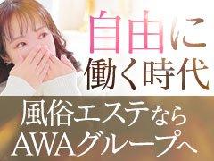 最高の待遇でお迎え致します!!<br /><br />70分バック17,000円以上~ <br />指名料は全額バック<br /><br />100分バック20,000円以上~<br />指名料は全額バック<br /><br />日給6万円以上<br />月給100万円以上<br />お給料は東京でもトップクラスの高待遇!!<br /><br />お気軽にお問合せください!<br />