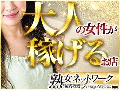 35歳以上だから輝ける!関西最大級グループ・シグマグループ