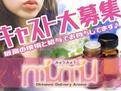 1日5万円以上可能!!