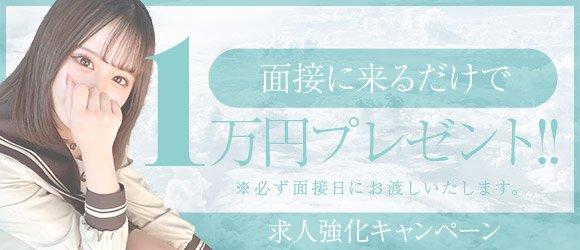 アイドルコレクション熊本店(リアングループ)