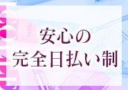 広告内容に嘘はありません。熊本で一番有名なグループだからできる集客と信頼で、毎日忙しいお店です。
