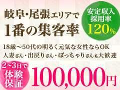 ●体験保証 確実に5万円お支払いします‼<br />よくあるお店のように広告だけで実際は…なんて<br />事はありません<br />確実にお支払いいたします<br /><br />●激安店ならではの高回転!!!!<br />激安店だからお電話の鳴りが他店とは違います!!<br />1日に確実にお給料を持って帰れます