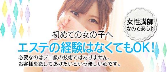 にゃんこSPA神戸三宮店