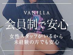 期間限定!!体験入店4万円保証しまぁ~す♪