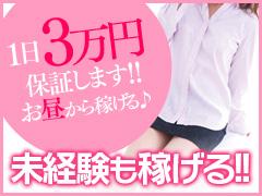 """<p><a href=""""http://www.cityheaven.net/okayama/A3301/A330101/kissme/A2ShopFreeSpaceDetail/?freespaceId=5"""">◆今月の⇒ホワイトグループ新人&体験入店のご案内◆</a><br /><br /><a href=""""http://www.girlsheaven-job.net/9/kissme/"""">※よくある質問 Q&Aはコチラから</a><br /><br /><br />◆不安な方もまずはお問い合わせください<br />働く上で、年齢のことや容姿のこと・・・不安や自信が持てなかったりあるかとおもいます。しかし貴女がマイナスに思っていることが、お客様の求めているものかもしれません。<br /><br />ご主人の都合、子どもの学校行事等があってもあらかじめご相談頂ければ貴女の予定を最優先できます。<br /><br />不安なこと、わからないことなど少しでも気になる点があればお問い合わせください。担当スタッフが貴女の不安がなくなるまでご相談に応じます。<br />もちろん、相談だけでも大丈夫なのでお気軽にお話しください。</p>"""