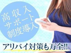 1日平均接客数も3本~4本!!<br />イベント時も変わらず60分7,000円~!!
