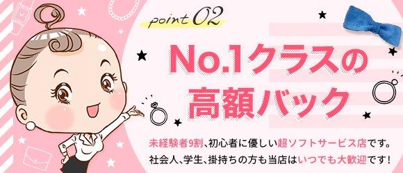 プルプル倶楽部 札幌すすきの店