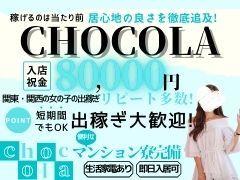 LINE:cc1551<br />メール:allin_navi@yahoo.co.jp