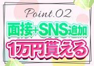 日給保証3万円以上可能‼未経験からでも始められる安心優良店です♪