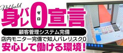 XOXO Hug&Kiss 梅田