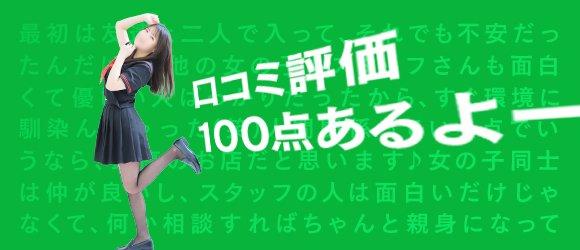 アニバーサリー2nd 萌えよ!ニャン鉄剣